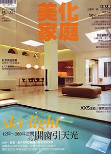 CopertinaPubblicazione-TAIWAN-