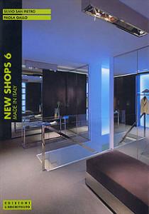 new_shops_big